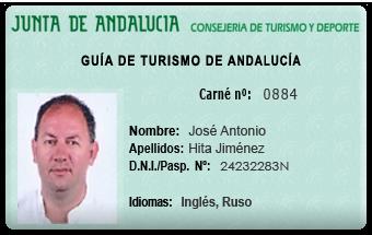 гид в Гранаде лицензия Хосе Антонио