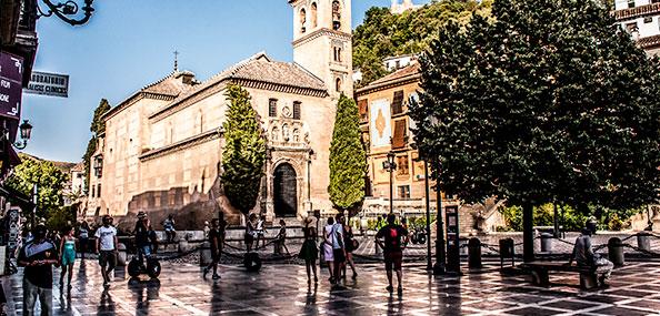 Новая площадь Гранада