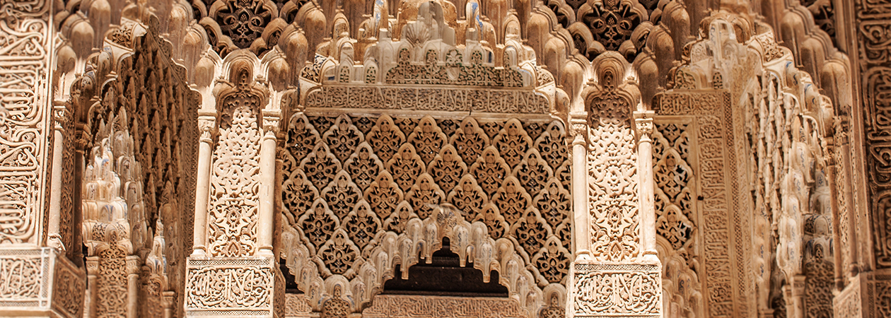 Филигрань Альгамбры